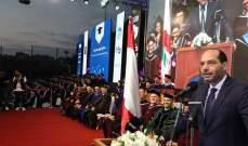 مراد في حفل تخريج طلاب liu بالنبطية: العلم هو الطريق الوحيد لبناء الاوطان