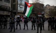 السلطات الأردنية تحبط محاولة تصنيع مواد مخدرة