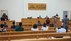قوى الأمن: لتسريع جلسات المحاكمة انتقلت محكمة جنايات جبل لبنان لقاعة المحاكمات بسجن رومية