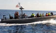 الجيش: اعتراض مركب على متنه 24 سوريا أثناء محاولته مغادرة لبنان بطريقة غير شرعية
