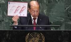 الرئيس عون أمام المتحدة: القرار 425 لم ينفذ الا بعد 22 عاما وتحت ضغط الشعب اللبناني
