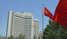 الدفاع التركية تدعو الناتو لمنحها دعما في تصعيدها مع الجيش السوري