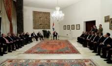 الرئيس عون: كل من مدّ يده الى الخزينة سيحاكم بموجب القوانين
