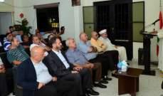 جبهة العمل المقاوم نظمت ندوة يمركزها في برجا بمناسبة يوم القدس العالمي