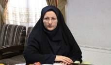 """حاكمة مدينة """"قدس"""" الإيرانية تنفي وقوع انفجار غرب طهران"""
