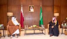 التايمز: سرعة رأب الصدع بالعلاقات بين السعودية وقطر أملتها جزئيا نتيجة الانتخابات الأميركية