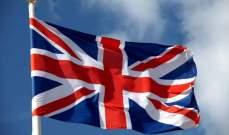 """مصادر """"أ.ف.ب"""": لندن لن تعين مفوضا أوروبيا قبل الانتخابات البريطانية"""