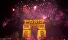 فرنسا تحتفل بدخول العام الجديد بمجموعة من الألعاب النارية