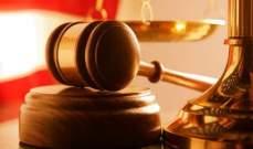 مصدر قضائي للشرق الأوسط:الضرر الذي يصيب المتقاضين جراء الاعتكاف محدود جدا