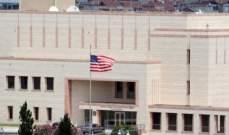 تمديد سجن موظف تركي في القنصلية الأميركية متهم بالتجسس