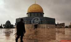 القدس باقية عربية... المريخ عاصمتهم