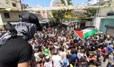 """النشرة:مسيرات ووقفات من """"الحراك الشبابي"""" الفلسطيني على الحدود الجنوبية"""