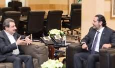 الحريري يلتقي أبو فاعور في هذه الأثناء في السراي الحكومي
