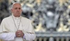البابا يعتذر عن انتهاكات جنسية جرحت الكثيرين