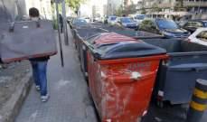 """الاخبار: شركة """"رامكو"""" تخالف القانون وتنقل كل نفايات بيروت للطمر من دون فرز"""