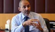 رولان خوري: كازينو لبنان خسر ما يقارب 50 مليون دولار خلال فترة الاقفال