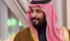 بن سلمان أكد دعم السعودية لما يحفظ أمن السودان ويحقق تطلعات شعبه