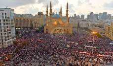 الثورة في لبنان: هل دخلنا مرحلة الخطر؟