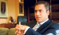 رئيس المخابرات التركية السابق يتراجع عن ترشحه للانتخابات العامة