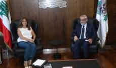 عكر بحثت مع رئيس حزب الطاشناق الاوضاع العامة في لبنان