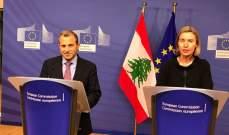 باسيل من بروكسل: لبنان اول بلد يوقع أولويات الشراكة مع اتحاد اوروبا