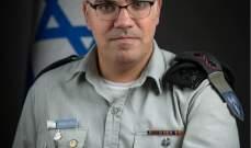 الجيش الإسرائيلي: اعتقال مشتبه به عبر الحدود من لبنان الى إسرائيل عبر بلدة المطلة