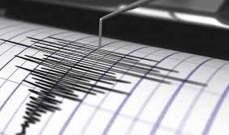 """زلزال بقوة 5.5 درجات على مقياس """"ريختر"""" ضرب سواحل إندونيسيا الغربية"""