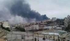 مقتل 14 شخصا وإصابة 28 آخرين في تفجير أعزاز السورية