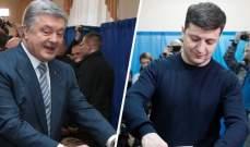 21 نيسان تاريخ مفصلي أمام أوكرانيا: هل سيتمكن زيلينسكي من احياء العلاقة مع روسيا؟
