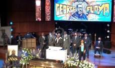 بدء مراسم تأبين جورج فلويد في مينيابوليس الأميركية