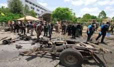"""""""رويترز"""": 18 إصابة جراء انفجار عبوتين ناسفتين جنوب تايلاند"""