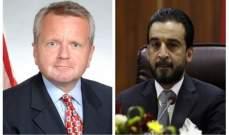الحلبوسي وسوليفان بحثا بتطوير التعاون الاقتصادي والاستثماري بين العراق وأميركا