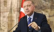 اردوغان: شعبنا لن يسمح أبدا بتقسيم تركيا وسيحافظ على وحدته