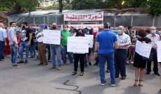 """حراك النبطية وكفررمان نفذ وقفة احتجاجية رفضا لـ""""العفو عن العملاء وعودتهم"""""""