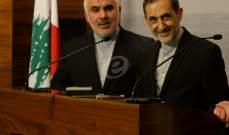 ولايتي بعد لقاء الحريري: إيران تحمي إستقرار لبنان وترحب باستقلاله