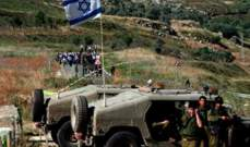 الجيش الإسرائيلي يعزز قواته في غور الأردن قبيل إعلان صفقة القرن