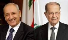 الوطن: الخلاف بين الرئيس عون وبري باطنها الصراع بين المارونية السياسية والشيعية السياسية