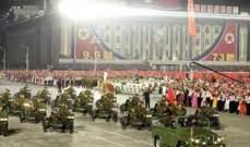 سلطات كوريا الشمالية تعمل على تعزيز قدراتها الرادعة للدفاع عن أراضيها