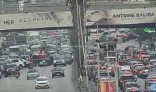 التحكم المروري: حركة المرور كثيفة من انطلياس باتجاه نهر الموت