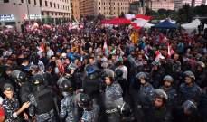 تجدد الاشكال بين مجموعة من المتظاهرين ومكافحة الشغب برياض الصلح
