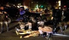 الشرطة الأميركية تقمع الاحتجاجات المناهضة للعنصرية بولاية بورتلاند