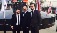 بلدية جديتا تفتتح ساحة الوطن في البلدة لتخليد ذكرى شهداء الجيش