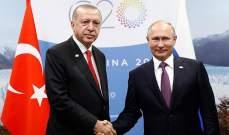 بيسكوف: بوتين وأردوغان بحثا في إجراء قمة ثلاثية في سوريا قريبًا