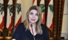 """نجم: ممثل شركة """"ألفاريز"""" لم يطلب حسابات الدولة وتبين أن مصرف لبنان أقوى من الدولة"""
