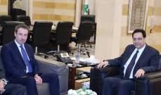دياب التقى وزير خارجية بلجيكا وعرض معه التطورات في لبنان والمنطقة