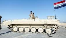 قوات الأمن العراقية اعادت فتح ميناء أم قصر بعد تفريق المحتجين