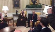 الأوبزرفر: انجازات ولي العهد الجديد بالسعودية يقابلها تهور واندفاع