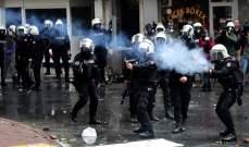 أ.ف.ب: الشرطة التركية تستخدم الغاز المسيل للدموع ضد تظاهرة محظورة للنساء