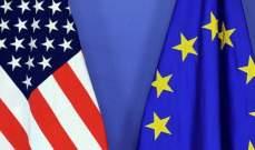 هل هو الطلاق بين اوروبا واميركا ترامب؟