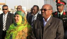 نفي رسمي سوداني عن طلب زوجة البشير المغادرة الى الإمارات
